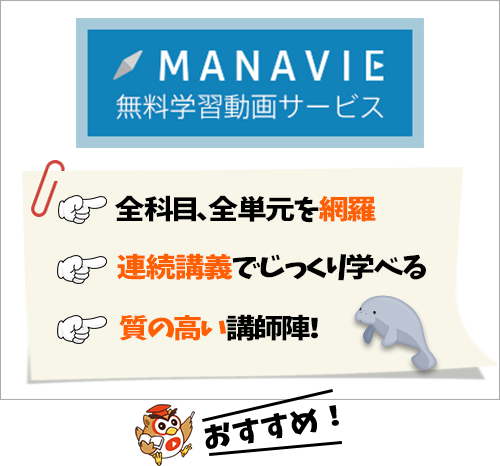 Studytube to manavie 500 500